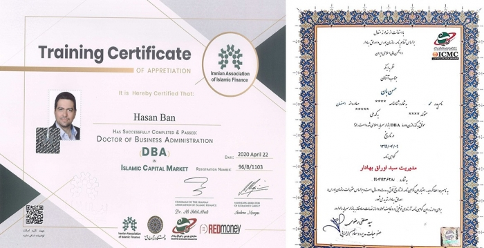 Holding the graduation ceremony of the first Islamic Capital Market DBA course of the IAIF