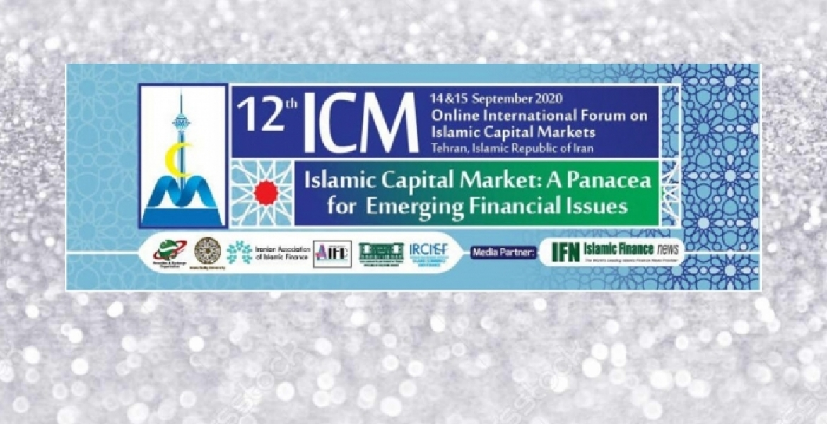 Cooperation of the IAIF in holding the 12th international course of Islamic capital market (ICM)